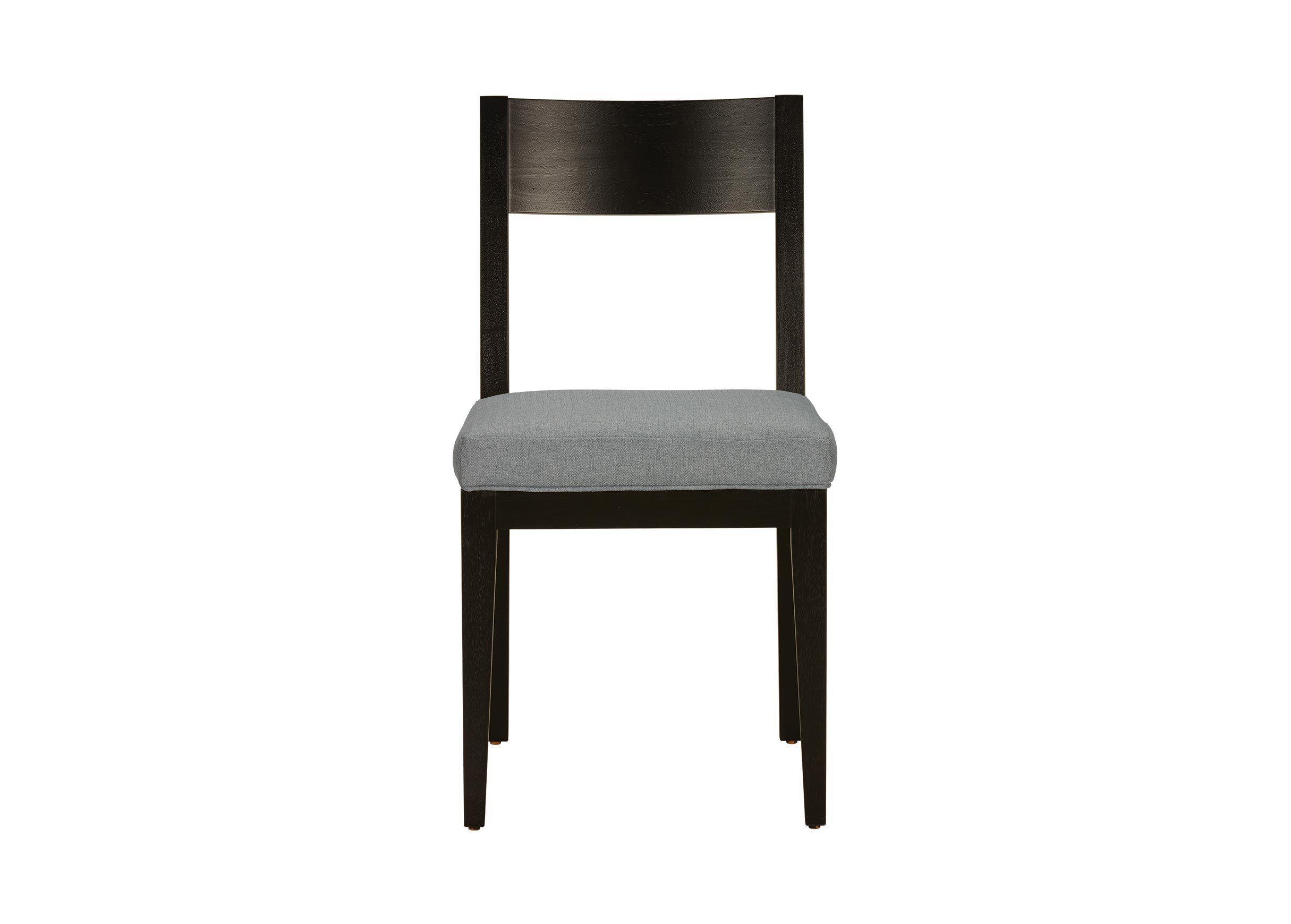 Krain Curved Back Upholstered Dining Side Chair | Ethan Allen | Ethan Allen