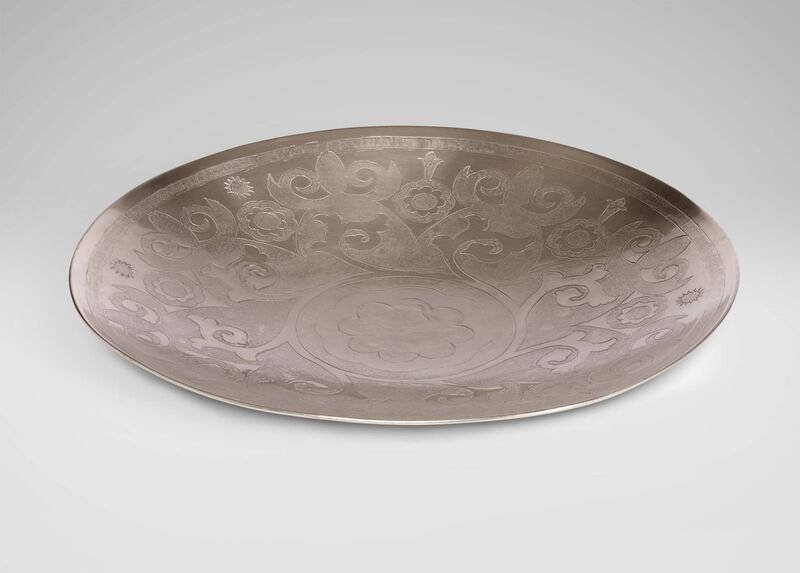 Round Cosina Tray ,  , large_gray