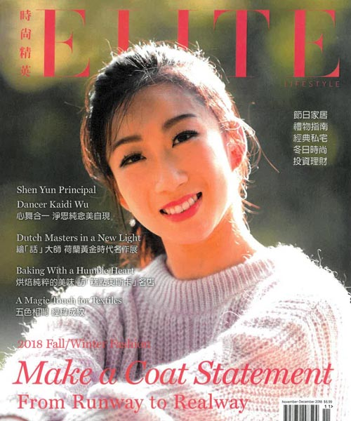 Elite Magazine Fall 2018